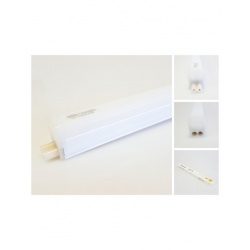 Sottopensile led 4w neon t5 tubo barra 30 cm 4000K luce naturale plafoniera soffitto