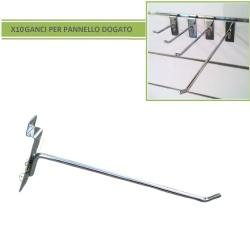 Set 10 ganci per pannello dogato da 25 cm in metallo argento lucido supporto a parete per arredo allestimento negozio